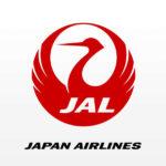 【JALマイレージバンク】こんな方にオススメ!JALでマイルを貯めるべき人の5つの特徴!