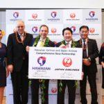 【新規提携】JALとハワイアン航空がマイレージプログラム等で提携開始!マイルも貯めれます!