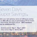 【spgスターウッド】アジア太平洋地域のホテル対象に最大35%割引キャンペーン