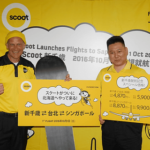 【スクート】札幌/新千歳空港就航記念!シンガポールまで片道9900円のセールを実施