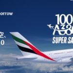 【エミレーツ航空】100機目のA380を記念し、ヨーロッパまで5万円台~のセールを開催中