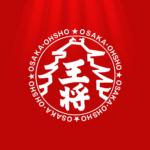 【大阪王将】なんと!Tポイントと提携開始!餃子や中華を食べてTポイントが貯まります!