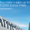 【アメリカン航空】マイルを購入すると、今なら35000ボーナスマイルもらえます