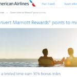 【アメリカン航空】マリオットリワードのポイントをマイルに変えると30%ボーナス