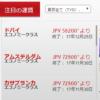 【エミレーツ航空】ドバイまで往復58200円~!燃油サーチャージ込!