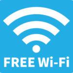【改善】羽田空港&成田空港リムジンバスが全線でWi-Fi無料に!