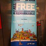 トルコ航空【ツアーイスタンブール】完全無料で1日観光の申込み方法