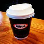 【マルタのレストラン】スリーマ地区でカフェラテなどのコーヒーが美味しいカフェ【Bristot Cafe】