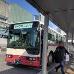 【高松駅】から【ジャンボフェリー】乗り場へ無料バスで行く方法