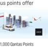 【カンタス航空】今なら航空券の購入で1000マイルがもらえます