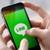 【LINEサービス終了】ついにガラケーでLINEが使えなくなります