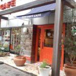 【ドッグカフェ】愛犬も一緒に店内食事OKのお台場ドッグデプトのランチレポート