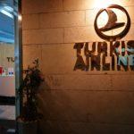 トルコ   カイセリ空港(カッパドキア)のトルコ航空ビジネスクラスラウンジはまずまずの充実度!