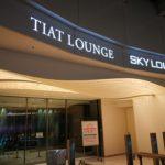 羽田空港国際線ターミナル   制限エリア内のクレジットカードラウンジ【SKY LOUNGE】レポート