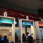 マレーシア   クアラルンプール国際空港(KLIA)からホテルまで定額で安心の【クーポンタクシー】の使い方