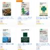 【Amazon Kindle】「冬☆電書」究極の「入門書」フェア開催中!対象書籍が30%OFF