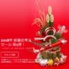 【エアアジア】東南アジア/ハワイなどが対象のセール開催中!11,700円~