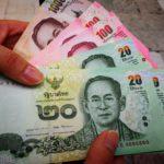 タイ | バンコク | スクンビットでレートの良い両替所【D.A.T.Exchange】