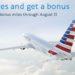 【アメリカン航空】最大85000マイルがもらえて10%割引になるマイル購入キャンペーン実施中!