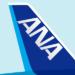 【改悪】ANAが国際線に乗り継ぐ場合の国内線マイル積算率を2017年10月より変更