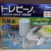 【トレビーノ】浴室シャワー浄水器が良かったので台所用の浄水器も取り付けたレビュー