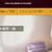 【エティハド航空】ヨーロッパ行きファーストクラスが往復総額30万円台~の激安セールを実施中!