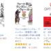 【Amazon Kindle】日本経済新聞出版の書籍が全品50%ポイント還元になります!