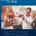 【ユナイテッド航空】ホテルポイントからのマイル移行で30%ボーナスキャンペーン