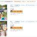 【AmazonKindle】ミステリー・ホラーマンガフェア開催中!50%以上OFF多数