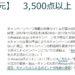 【AmazonKindle】秋の文春祭り!3500品目以上が最大50%ポイント還元!